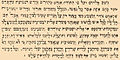 Brockhaus and Efron Jewish Encyclopedia e9 682-0.jpg