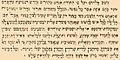 Brockhaus and Efron Jewish Encyclopedia e9 682-0.jpg