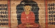 Дхьяна в буддизме - Dhyāna in Buddhism - xcv.wiki