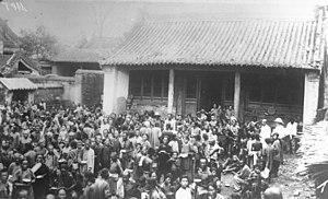 1931 China floods - Image: Bundesarchiv Bild 102 12231, China, Überschwemmungsopfer