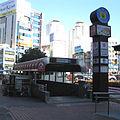 Busan-subway-Yeonsan-dong-station-3-entrance.jpg