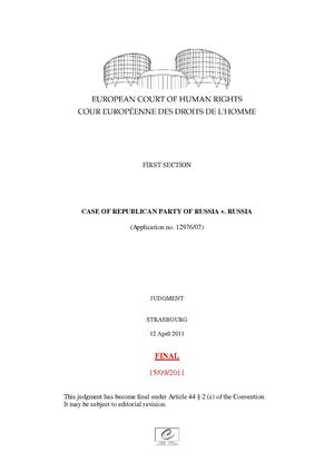 Доказателство предвзятости суда еспч