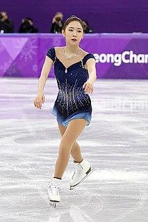 Choi Da-bin South Korean figure skater