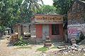 CPIM Office - Deganga - Taki Road - North 24 Parganas 2015-04-11 7116.JPG