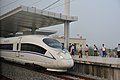 CRH380B-6459L in Shenfang Railway Station.jpg