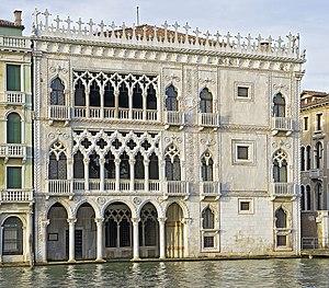 Ca' d'Oro, Venice facade. Français : Ca' d'Oro...