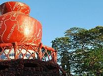 Calamba City Giant Water Pot.jpg