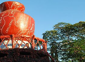 Calamba City Giant Water Pot.jpg
