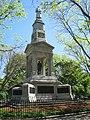 Cambridge Civil War Memorial - rear.JPG