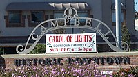Campbell entrance sign.jpg