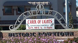 Campbell entrance sign.jpg