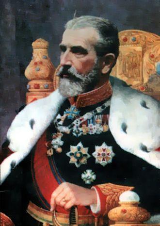 Germans of Romania - Image: Carol I of Romania king