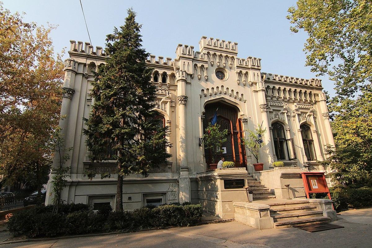 Casa universitarilor din bucure ti wikipedia for Modificare casa