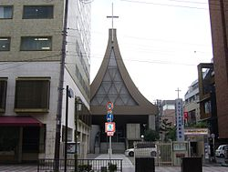 Cathedral of Roman Catholic Diocese of Kyoto.jpg