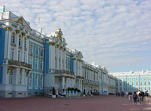 Catherine Palace - North side - carriage courtyard: all the stucco details sparkled with gold until 1773, when Catherine II had gilding replaced with olive drab paint.