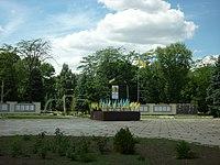 Central square of mezhova.jpg