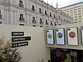 Centro Cultural La Moneda 3.jpg