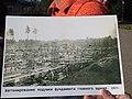 Chagoda, Vologda Oblast, Russia - panoramio (230).jpg