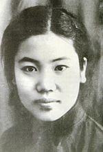 Chang xiang yu.jpg