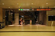 Entrance to Changi Airport Station
