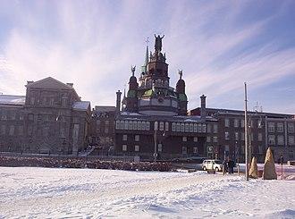 Notre-Dame-de-Bon-Secours Chapel - Image: Chapelle Notre Dame de Bon Secours from harbor