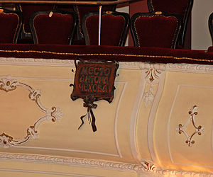 Taganrog Theatre - Image: Chekhov seat