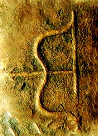 Chera dynasty - Image: Chera emblem