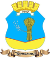 Chernelytsya gerb.png