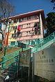 Cheung Kwai Estate, Cheung King House, Cheung Chau (Hong Kong).jpg