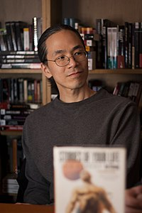 Ted Chiang (2011)