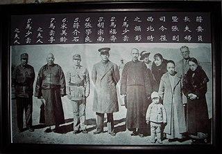 Qing Dynasty general