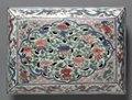 China, Jiangxi province, Jingdezhen kilns, Ming dynasty (1368-1644), Wanli - Box with Cover (lid) - 1966.117.b - Cleveland Museum of Art.tif