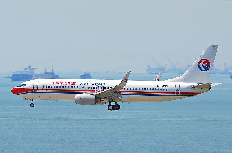 File:China Eastern Airlines Boeing 737-800; B-5493@HKG;04.08.2011 615rm (6207496947).jpg
