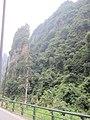 China IMG 3171 (29109847064).jpg