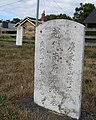 Chinese Cemetery at Harling Point (9658884153).jpg