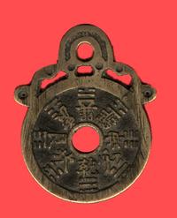 amulet wikipedia