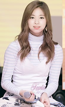 Chou Tzu-yu at Twice Sudden Attack Fan Meeting on March 25, 2017 (3).jpg