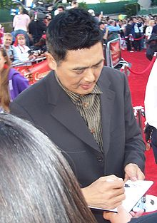 Description de l'image Chow Yun Fat 2.JPG.