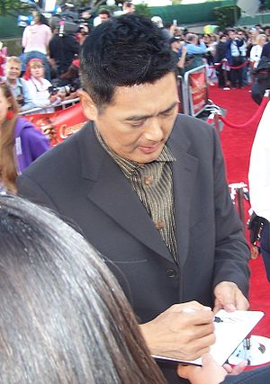English: Chow Yun Fat was VERY diplomatic. And...