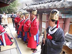 Chunbun Ancestral Rite - Image: Chunbun Ancestral Rite