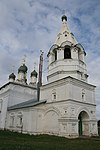 Church-oldbelievers-kostroma.jpg