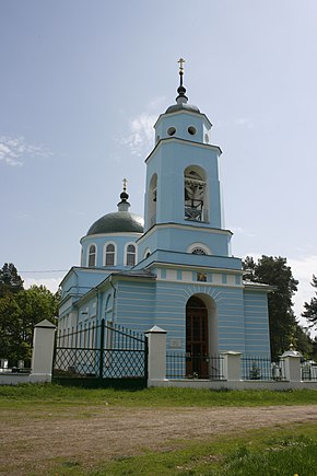 Church Ochevo 1.jpg