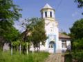 Church Saint Petka, Brest, Bulgaria.png