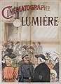 Cinématographe Lumière (1896) poster, by Henri Brispot.jpg