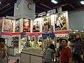 Cite Media in Comic Exhibition 20130817.jpg