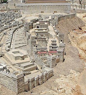 City of David archaeological site in Jerusalem
