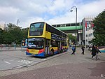 Citybus 629 Dropping-off.jpg