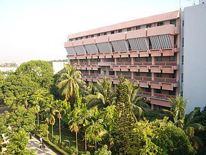 Civil Engineering Building of BUET seen from EME Building