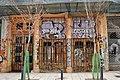Closed shop with graffiti.jpg