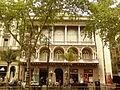 Club Uruguay. Ubicado en Plaza Constitución - Montevideo.jpg